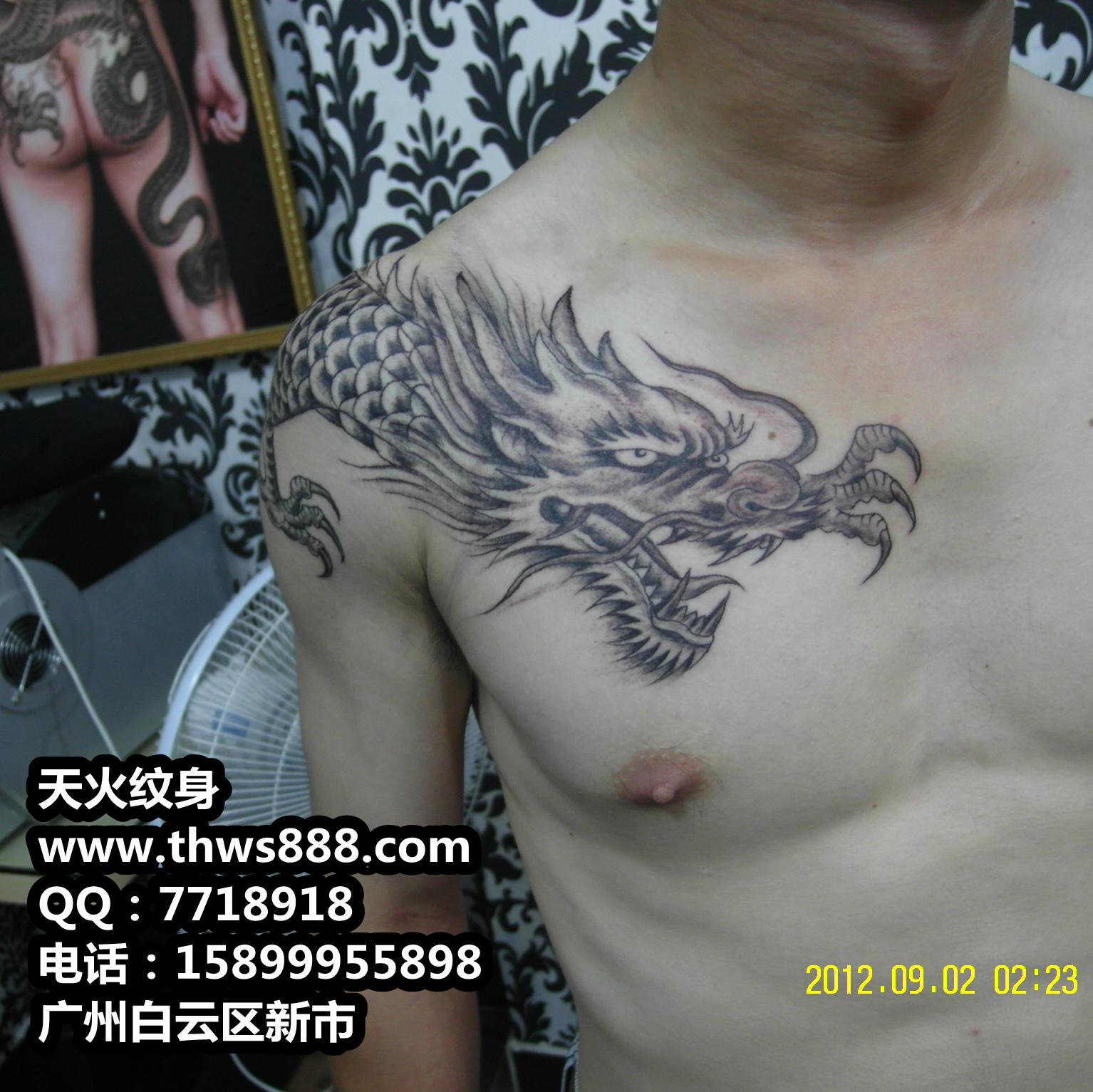 猛龙披肩财路无边 - 纹身,广州纹身,天火纹身,刺青