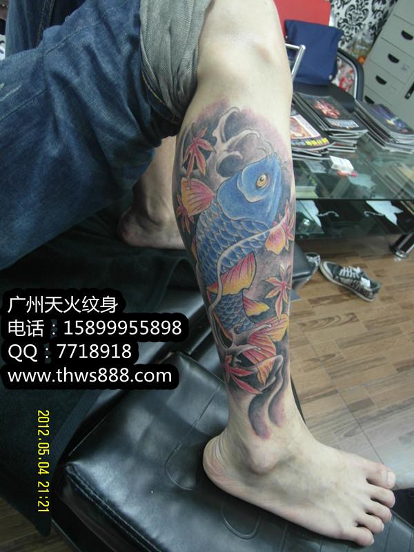 招财锦鲤纹身01图片