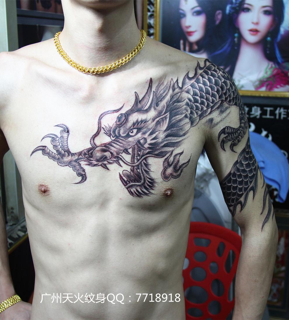 过肩龙纹身 - 纹身,广州纹身,天火纹身,刺青,专业纹身