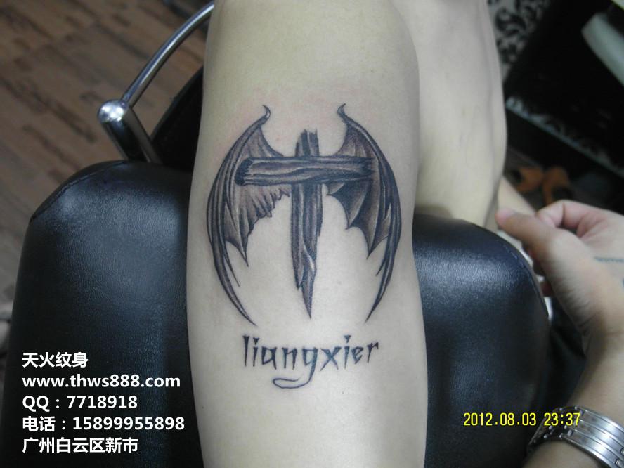 欧美 十字架翅膀纹身