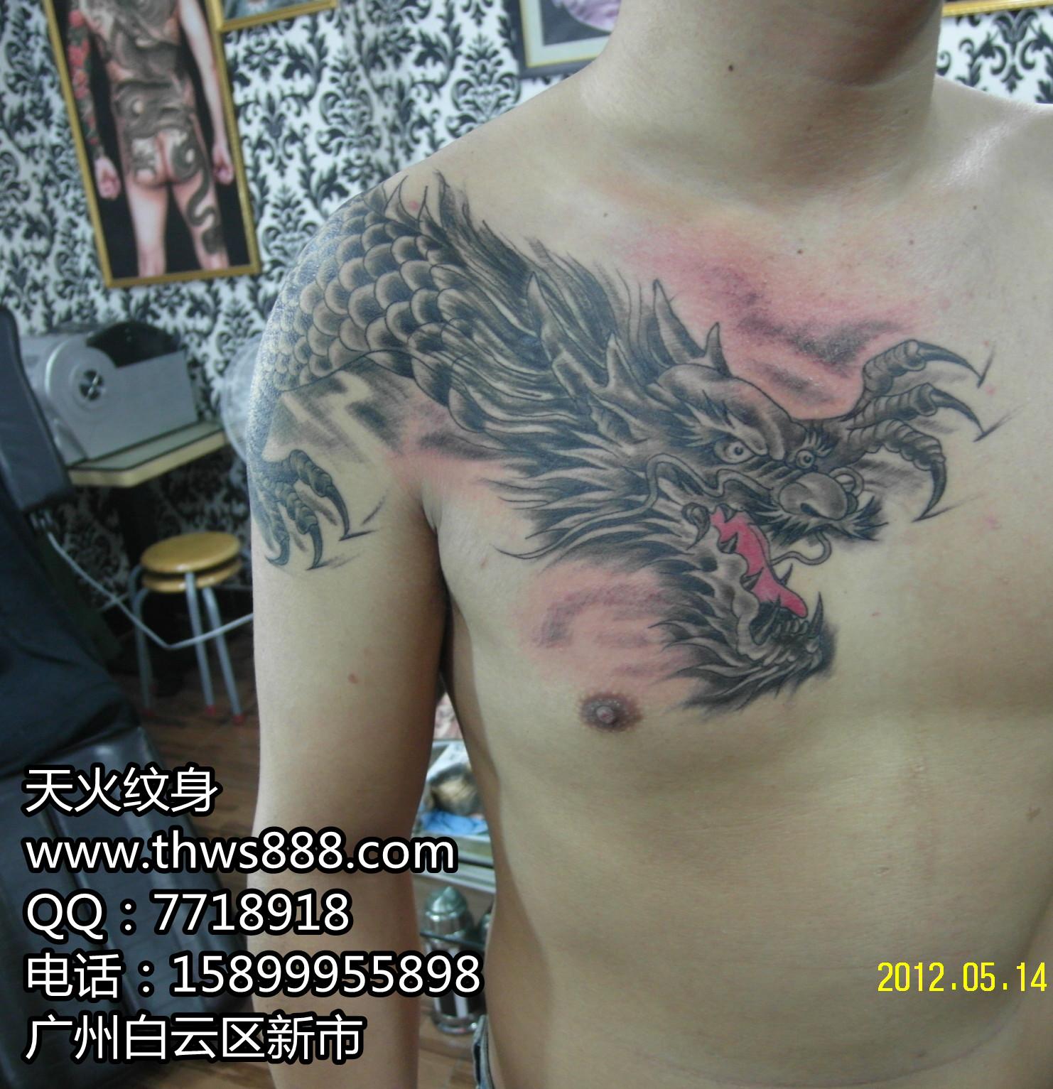 披肩龙纹身001 - 纹身,广州纹身,天火纹身,刺青,专业